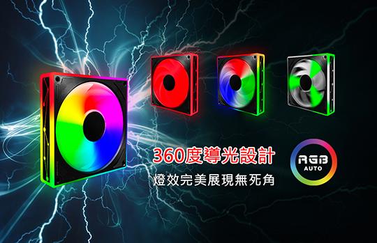 JetArt 捷藝 12公分 自控RGB 系統風扇 (DF12025R) 02