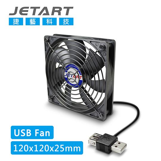 JetArt 捷藝 外接式 USB供電 液態軸承 12cm 靜音風扇 (DF12025UB) 02