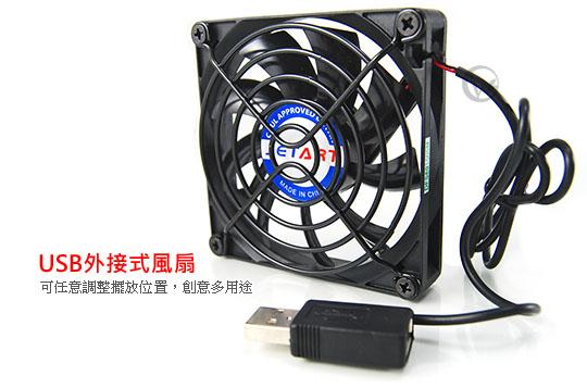JetArt 捷藝 外接式 USB供電 液態軸承 8cm 靜音風扇 (DF8025UB) 04
