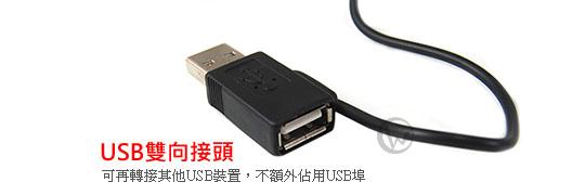 JetArt 捷藝 外接式 USB供電 液態軸承 8cm 靜音風扇 (DF8025UB) 03