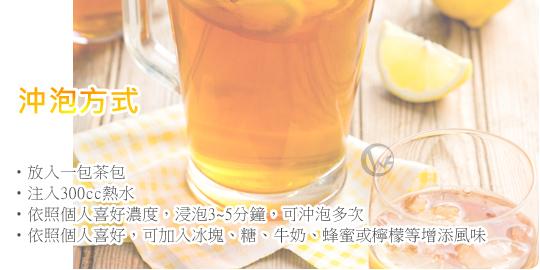 Freshpak 南非國寶茶 Rooibos tea  01