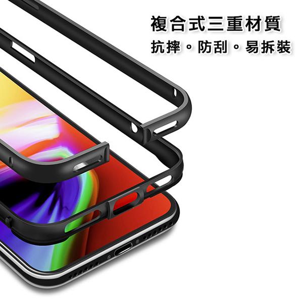 透明殼專家iPhone X 金屬邊框+抗刮背版 保護殼