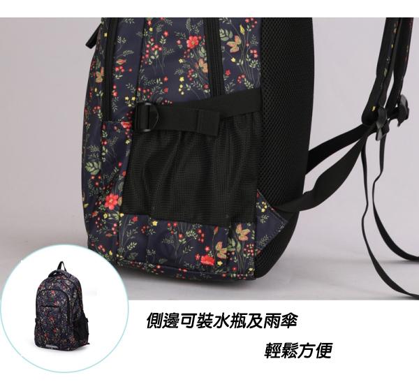 AOKING 花漾系列女性多功能後背包