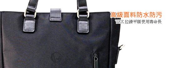 Obien 歐品漾 A4手提肩背 兩用包 02