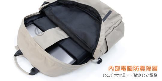 Obien 歐品漾 都會型 酷漾大容量 後背包 03