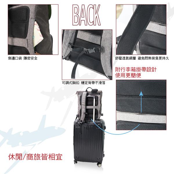 Obien 歐品漾 都會型 休旅商用 側背包 03