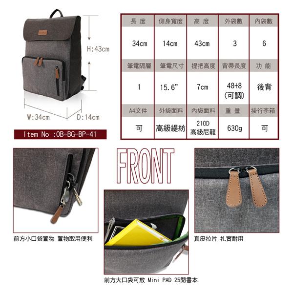 Obien 歐品漾 都會型 休旅商用 側背包 04