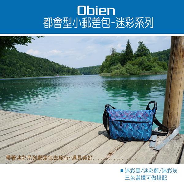 Obien 歐品漾 都會型 萬用迷彩 小郵差包 01