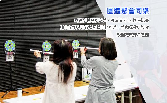 Ablow 吹箭運動 專用電子靶 07